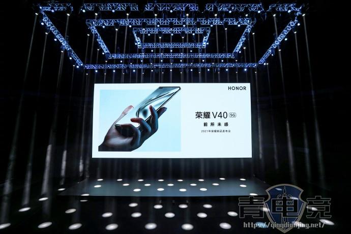 搭载高通芯片的鸿蒙OS新机?新荣耀还有很多惊喜