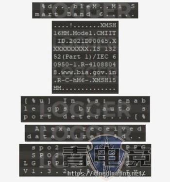 小米手环6曝光:屏幕更大 功能更强
