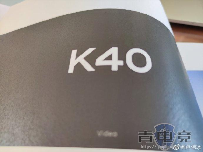 K40再预热:可能是2021年最好的直屏