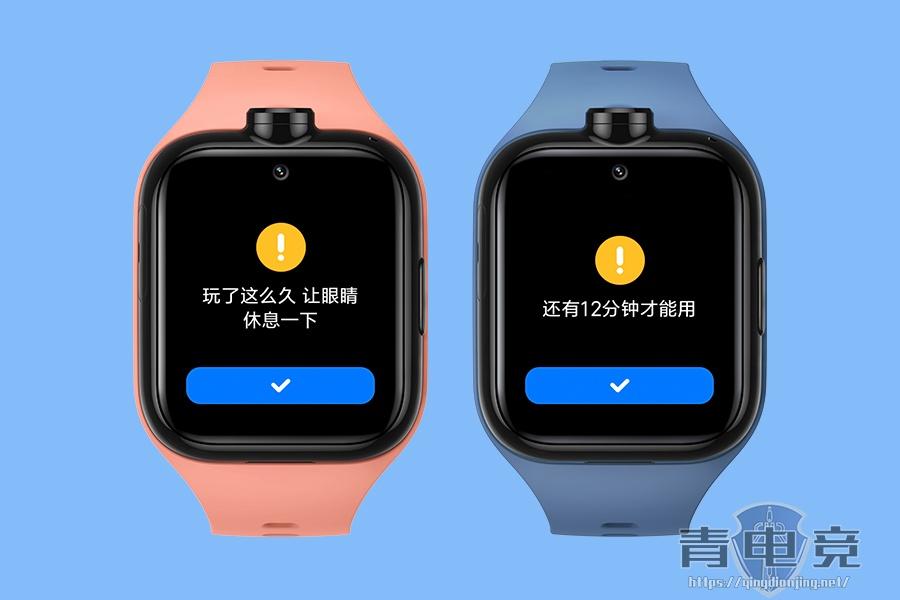 重磅升级 米兔儿童学习手表4 Pro支持微信