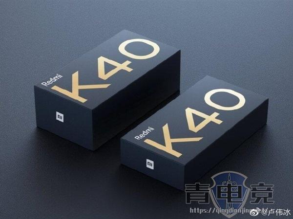 K40或无缘无线充电 可惜么?
